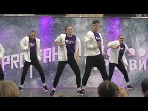 Dancehall Дэнсхолл танцы - PRO танцы в Екатеринбурге