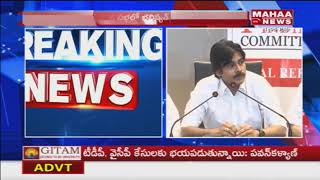Janasena Chief Pawan Kalyan Press Meet Over Special Category Status | Mahaa News thumbnail