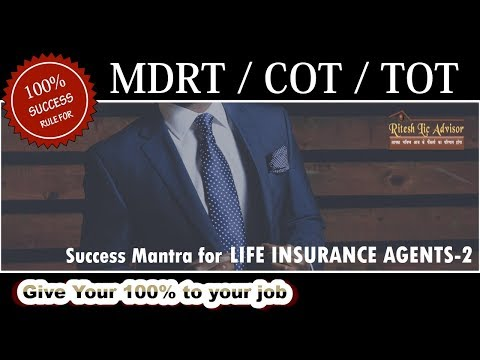 Rules For Becoming MDRT / COT / TOT, 100% Guarantee Of Success (IN HINDI)