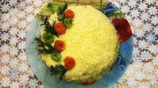 Праздничный и красивый Салат на Праздничный стол гостям. Салат Цветочный.