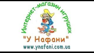 Купить игрушки в интернет магазине в Харькове(, 2014-10-23T22:47:34.000Z)