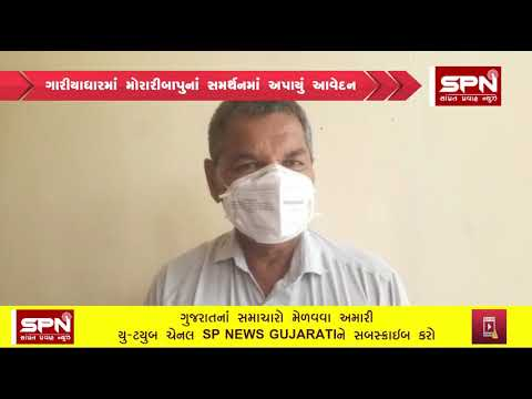 કસુંબી નો રંગ , Lok Dayro, Rajkot | Kirtidan Gadhvi from YouTube · Duration:  1 hour 25 minutes 59 seconds