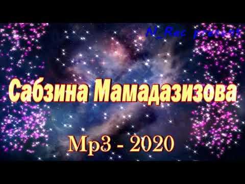 "#СAБЗИНА МАМАДАЗИЗОВА 2020""ЛОЛАИ БИЁБОНАМ,"" #SABZINA MAMADAZIZOVA 2020 LOLAI BIYOBONAM #N_Recpresent"