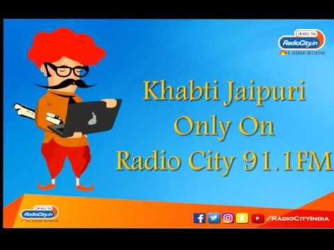 Khabti Jaipuri Episode 06   Parody Comedy - Radio City Jaipur