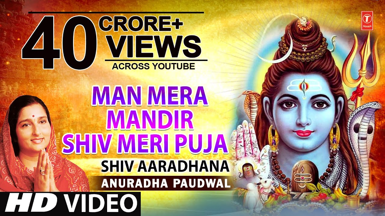 Download Man Mera Mandir Shiv Meri Puja Shiv Bhajan By Anuradha Paudwal [Full Video Song] I Shiv Aradhana