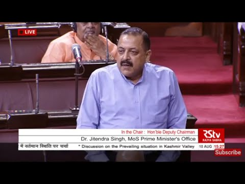 Dr. Jitendra Singh's comments on the prevailing situation in Kashmir valley