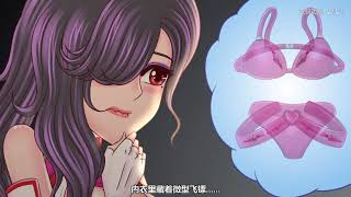 王者荣耀搞笑动画:阿轲妹子过安检,竟被安检狗占尽便宜! thumbnail