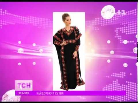 Магазин тканей в Дубае - шикарные ткани для шикарных платьев .