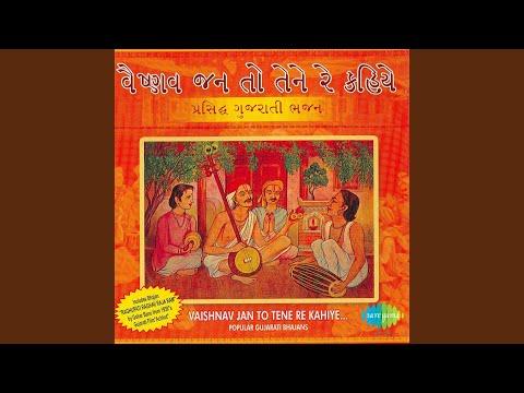 Aa Nabh Jhukyun Te Kanji