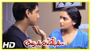 Akasmikam Movie Scenes | Swetha's son unable to open the cupboard | Siddique