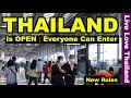 تايلاند مفتوحة | يمكن للجميع الدخول الآن | القواعد الجد...