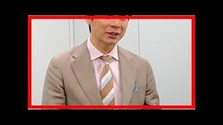 「ゴゴスマ」石井亮次アナ、ライバルは宮根さん安藤さん水谷さん?(1/3)...