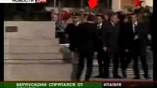 Сильвио Берлускони: ку-ку!