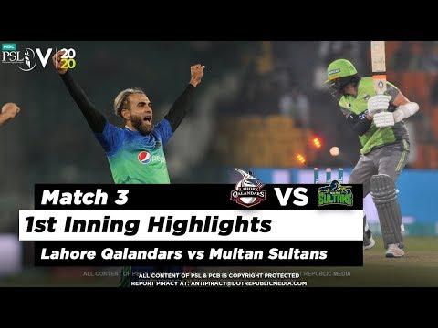 Lahore Qalandars Vs Multan Sultans | 1st Inning Highlights | Match 3 | 21 Feb 2020 | HBL PSL 2020
