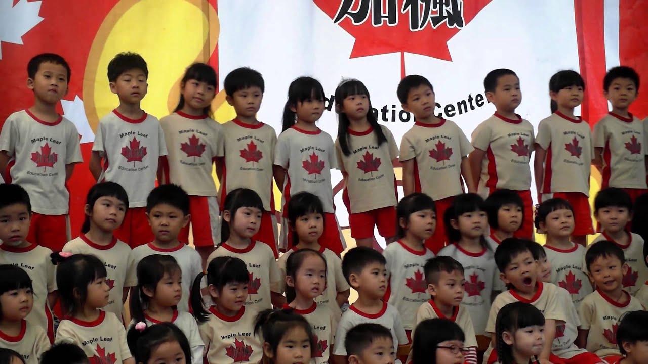 103 加楓幼兒園母親節活動 - YouTube