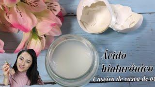 Anti-  idade ácido hialurônico DA Película Do OVO thumbnail