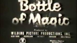 AT&T Archives: Bottle of Magic