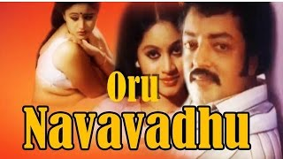 Oru Nava Vadhu | Hot Malayalam Full Movie | Shanavas