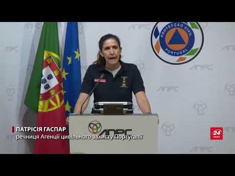 24 Канал: Пожежі в Іспанії та Португалії забрали життя понад 30 ...