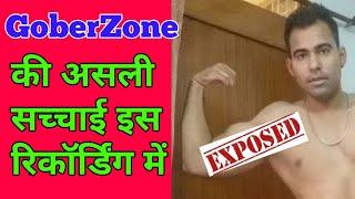 GoberZone Expose || ₹100000 का फ्रॉड किया और एक लाख और मांगे ||