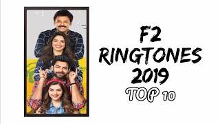 F2 Ringtones 2019 | Free Download | (Top 5)
