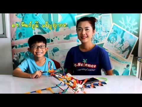 รายการ Get idea Ep.37 : Solar Plane by Namo