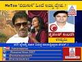 YouTube Turbo #MeToo: Prashanth Sambargi Reacts On Sruthi Hariharan's Allegations Against Arjun Sarja
