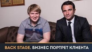 видео ДЕЛОВОЙ ПОРТРЕТ | Бизнес фотосессия в деловом стиле в Москве.Malexeum.com