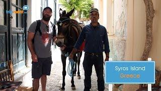 Η Σύρος, ο Μάρκος και τα λουκούμια