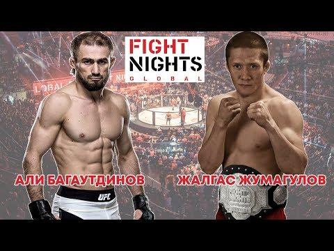 ВОТ ЭТО БОЙ! ЖАЛГАС ЖУМАГУЛОВ-АЛИ БАГАУТДИНОВ! ЧЕМПИОН UFC ЕДЕТ В КАЗАХСТАН!