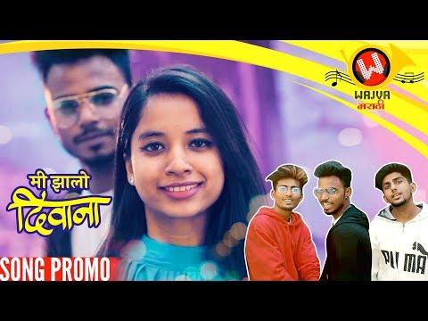 Mi Jhalo Diwana Official Teaser - Marathi Songs 2018   Rajneesh Patel, Dhruvan Moorthy, Sunny G