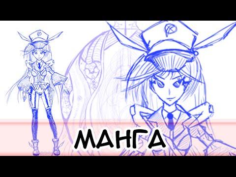 Как нарисовать мангу \ Все этапы с пояснениями \ Часть 1 \ SAI + Poser + SketchUp \ by Orb_Master
