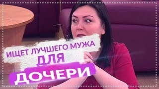 ДОМ 2 НОВОСТИ раньше эфира! (21.08.2018) 21 августа 2018.