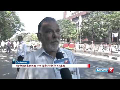 Chennai people's opinion on the free bus travel for senior citizens by TN govt | News7 Tamil