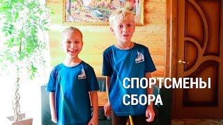 Летние сборы по фигурному катанию в г. Сочи. Главный тренер сбора - Алексей Урманов.