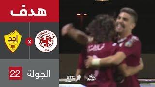 بالفيديو – التأثير الأول.. صالح جمعة يصنع هدفا رائعا لكوتينيو مع الفيصلي