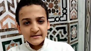 شاب صغير يقرأ القرآن بصوت رائع ماشاء الله