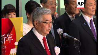 Ceremony marks first trading of new year at Tokyo Stock Exchange