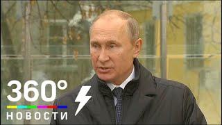 Путин о Солженицыне