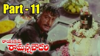 Rayalaseema Ramanna Chowdary Movie || Mohan Babu, JayaSudha || Part 11/11