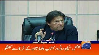 Geo Headlines - 10 PM - 15 January 2019