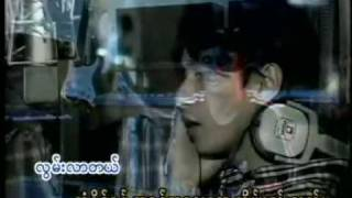 2000 Let Saung - Song Oo Hlaing Franco Tracy