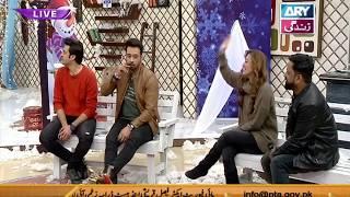 """Faysal Qureshi,Muzna Ebrahim, Sadia Imam, Umair Laghari & Sadaf playing """"Funkariyan"""""""