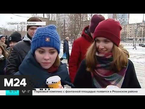 """На матч ЦСКА и """"Уфы"""" пустят ограниченное число зрителей - Москва 24"""