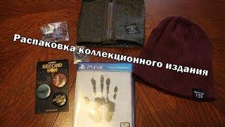 Розпакування колекційного видання гри inFamous Другий Син