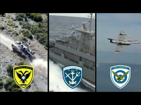 HELLENIC NAVY - ARMY - AIRFORCE | ''DESTRUCTION'' 2018 | HD