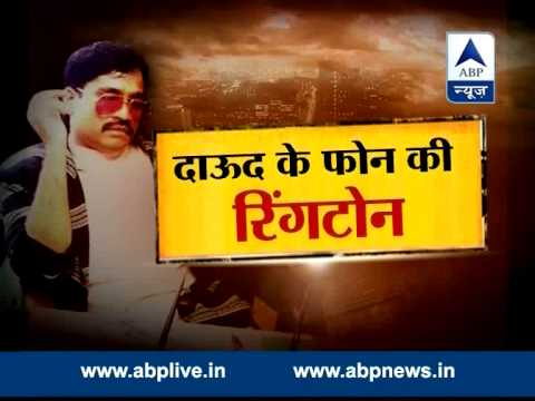 Sansani: Dawood Ibrahim caught on tape!