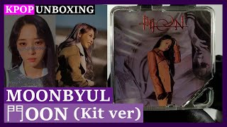 Unboxing Moonbyul [門OON : Repackage] (Kit) 문별 2nd mini album…