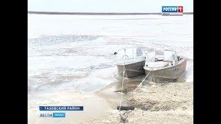 Люди оказались в плену: на реке Таз начался ледостав