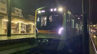 響く東洋IGBT 21K待避【京成電鉄3100形】3153編成市川真間駅4番線発車